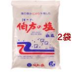 伯方の塩 粗塩 ( 750g*2コセット )/ 伯方の塩