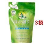 緑の魔女 キッチン パウチ入り ( 360ml*3コセット )/ 緑の魔女