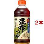 ヤマサ醤油 昆布つゆ ( 500ml*2コセット )