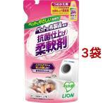 ペットの布製品専用 抗菌仕上げ柔軟剤 つめかえ用 ( 300g*3コセット )