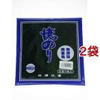 焼のり (青) ( 10枚入*2コセット )/ 杉浦水産