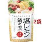 冨貴食研 塩レモン鍋の素 ( 150g*2コセット )