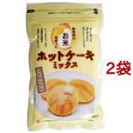 お米のホットケーキミックス ( 200g*2コセット )