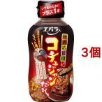 エバラ 焼肉応援団 コチュジャンだれ ( 230g*3コセット )/ 焼肉応援団