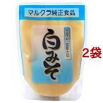 マルクラ食品 白みそ ( 250g*2コセット )