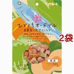素材メモ ひとくちオードブル 白身魚にやさい入り ( 100g*2コセット )/ 素材メモ