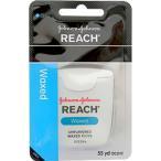 リーチ デンタルフロス プレーン ワックス ( 50.2m )/ REACH(リーチ) ( reac デンタルフロス 口臭予防 )