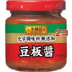 李錦記 豆板醤 化学調味料無添加 ( 90g*2コセット )/ 李錦記