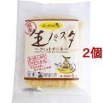 国産生パスタ フィットチーネ ( 200g(100g*2食入)*2コセット )/ 本田商店