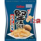 堅あげポテト うすしお味 ( 65g*12コセット )/ カルビー 堅あげポテト