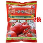 トマト・ピーマンの肥料 ( 550g*2コセット )