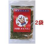 菜彩ふりかけ 大根葉とキヌアポン ( 30g*2コセット )/ いんやん倶楽部