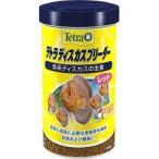 テトラ ディスカスブリーダー レッド ( 150g )/ Tetra(テトラ) ( 熱帯魚 アクアリウム エサ )