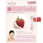 ピュアスマイル エッセンスマスク ミルクシリーズ いちごミルク ( 1枚入*6コセット )/ ピュアスマイル(Pure Smile) ( パック )