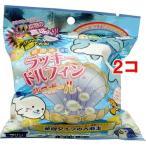 色風水 ラッキードルフィンバスボール ( 1コ入*2コセット )/ ノルコーポレーション ( 入浴剤 )