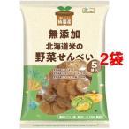 ノースカラーズ 純国産 北海道米の野菜せんべい 33689 ( 15g*5袋入*2コセット )