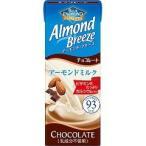 ブルーダイヤモンド アーモンドブリーズ チョコレート ( 200mL*12本入 ) ( アーモンドミルク )