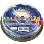 HIDISC データ用 8倍速 DVD-R インクジェットプリンタ対応 ワイドエリア ( 10枚入*2コセット )/ ハイディスク(HI DISC)
