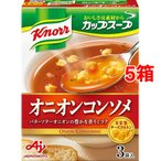 クノール カップスープ オニオンコンソメ ( 3袋入*5コセット )/ クノール