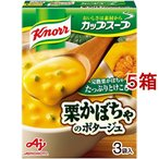クノール カップスープ 栗かぼちゃのポタージュ ( 3袋入*5コセット )/ クノール