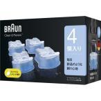 ブラウン クリーン&リニューシステム専用 洗浄液 カートリッジ CCR4 CR ( 4コ入 )/ ブラウン(Braun) ( 【201304mama_papa】 )