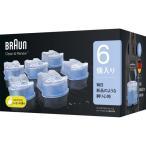 ブラウン クリーン&リニューシステム専用 洗浄液 カートリッジ CCR6 ( 6コ入 )/ ブラウン(Braun) ( 電気シェーバー 洗浄液 CCR ブラウン Braun )