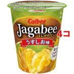 じゃがビー うすしお味 ( 40g*4コセット )/ じゃがビー(Jagabee)