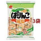 ぱりんこ 減塩 ( 36枚入*3コセット )