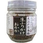 大江戸日本橋生ふりかけおかか ( 40g )/ 遠忠食品