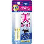 DHC アイラッシュトニック ミニ ( 3.5mL )/ DHC ( コスメ 化粧品 )
