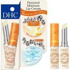 DHC 香る モイスチュア リップクリーム はちみつ ( 1.5g )/ DHC