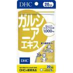 DHC ガルシニアエキス 20日分 ( 100粒入 ) /  DHC サプリメント