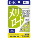 DHC メリロート 20日分 ( 40粒入 )/ DHC ( サプリ サプリメントdhc ダイエット食品 )