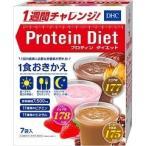 DHC プロティンダイエット ( 50g*7袋入 )/ DHC ( dhc プロテインダイエット ダイエットシェイク 食品 )