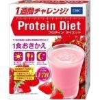 DHC プロティンダイエット いちごミルク味 7袋入り