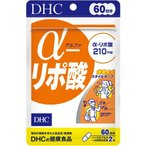DHC α-リポ酸 60日分 ( 120粒 )/ DHC