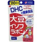 DHC 大豆イソフラボン 20日分 ( 40粒 )/ DHC ( 大豆イソフラボン サプリ サプリメント )