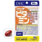 DHC マルチビタミン 20日 ( 20粒 )/ DHC ( dhc サプリメント マルチビタミン サプリ )