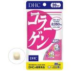 DHC コラーゲン 20日 ( 120粒 )/ DHC サプリメント