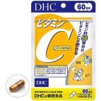 ★税抜3000円以上で送料無料★DHC サプリメント