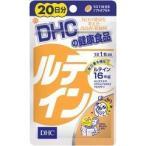 DHC ルテイン 20日分 ( 20粒 )/ DHC
