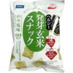 (訳あり)DHC ヘルシー発芽玄米スナック のり塩味 ( 30