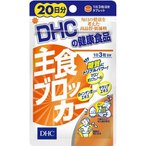 DHC �翩�֥�å��� 20��ʬ ( 60γ )/ DHC ���ץ����