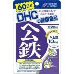 DHC ヘム鉄 60日分 ( 120粒 )/ DHC