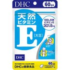 DHC 天然ビタミンE(大豆) 60日分 ( 60粒 )/ DHC