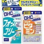 【在庫限り】DHC フォースコリー 20日分 マルチビタミン20日分付き ( 80粒 )/ DHC ( フォースコリー dhc )