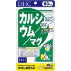 DHC 60日カルシウム/マグ ( 180粒 )/ DHC