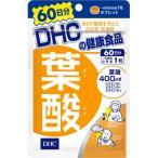 DHC 葉酸 60日分 ( 60粒 )/ DHC
