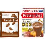 ショッピングダイエット DHC プロティンダイエット ココア味 ( 50g*7袋入 )/ DHC