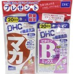 (訳あり)【企画品】DHC マカ 20日分(ビタミンBミックス付き) ( 1セット )/ DHC